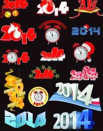 2014新年字体下载