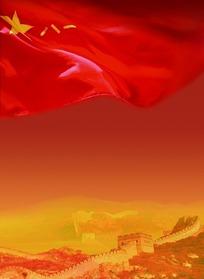 八一军旗长城背景