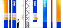 蓝黄色公司导示牌设计