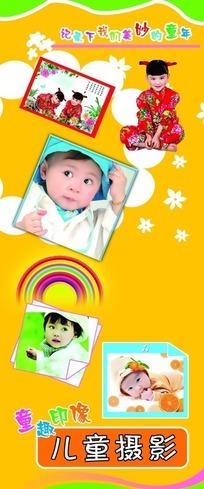 儿童摄影纪念册版式设计