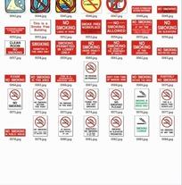 禁止吸烟系列的图标大全