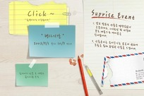 便签条网页设计宣传素材