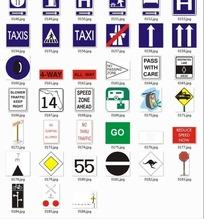 交通安全导向牌