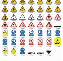 交通标牌设计