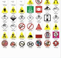 警示牌设计