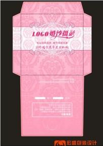 清新粉色婚纱照片光盘封套