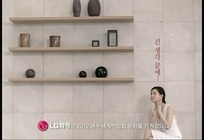LG产品广告设计视频