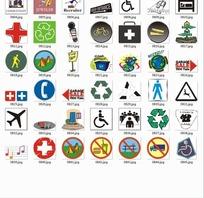 共区域图标标志