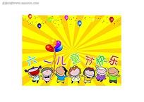 六一幼儿园活动海报