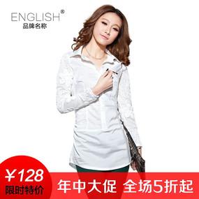 长款白衬衫淘宝主图
