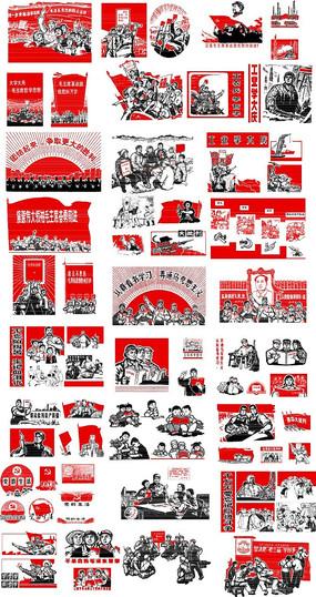 红色革命图案