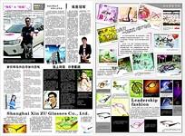企业时尚销售类报纸cdr