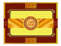 中秋节包装矢量图