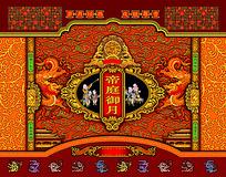 帝庭御月中秋节包装设计