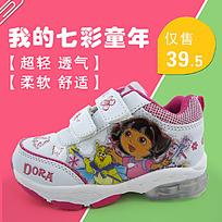 女童鞋宝贝主图图片