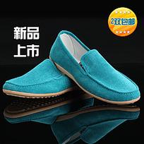 新品上市女鞋宝贝主图图片