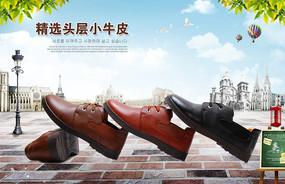 精选小牛皮鞋淘宝促销海报