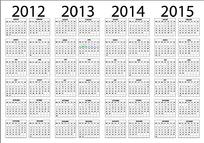 2012至2015年日历矢量图模版