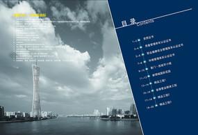 施工企业画册排版设计