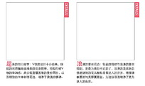 V领和蕾丝细节展示淘宝详情页模板