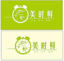 海鲜店标志设计