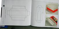 红酒简易包装设计