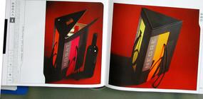 红酒三角包装盒设计素材