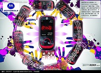 摩托罗拉手机EM30宣传海报