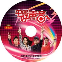 中国好声音CD封面设计PSD