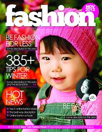 时尚儿童杂志海报封面