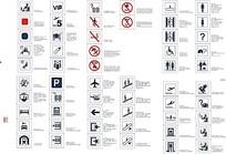 交通警示指示标志