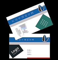 红动中国设计网名片模板