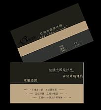 红动中国设计网名片素材