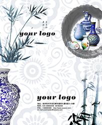创意青花瓷花纹名片模板