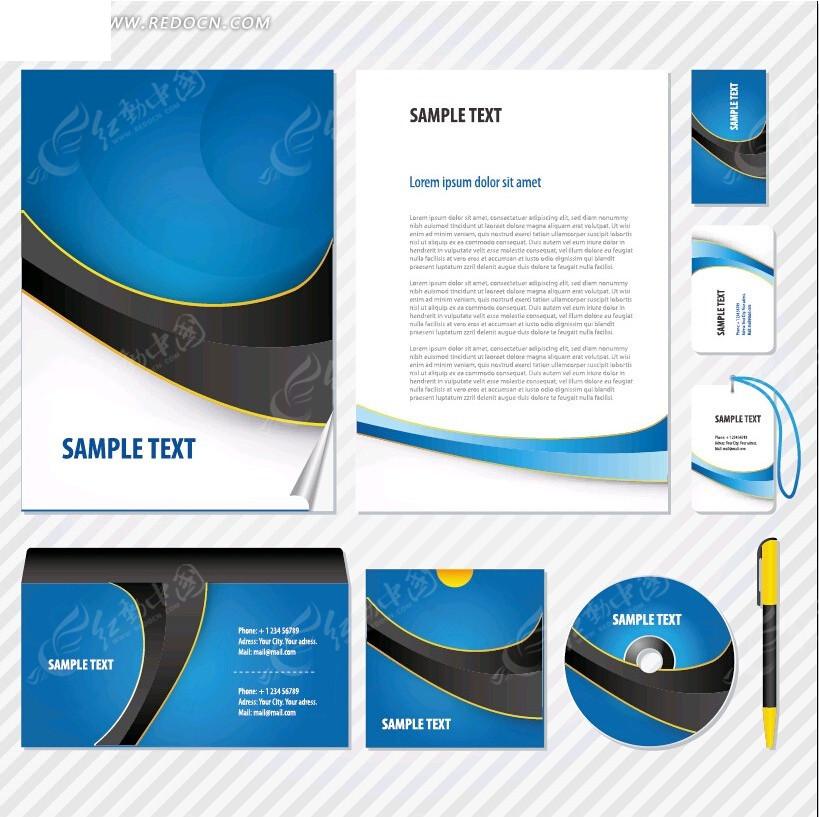 一套蓝色高端的办公应用系统模板图片