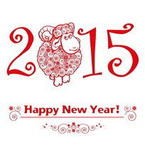 2015新年字体设计素材EPS