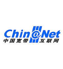 中国宽带互联网