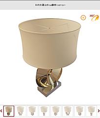 米色灯罩台灯3d模型