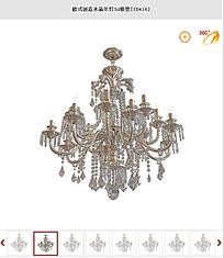 欧式创意水晶吊灯3d模型