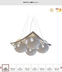 球形吊灯3d模型