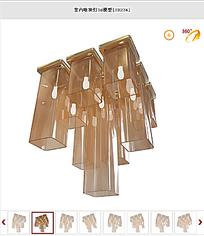 室内吸顶灯3d模型