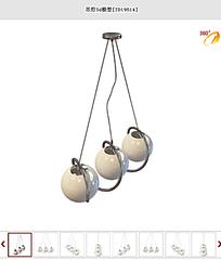 水晶吊灯3d模型