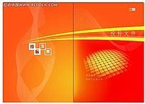 高档科技感投标文件封面设计