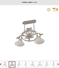 不锈钢吊灯3d模型