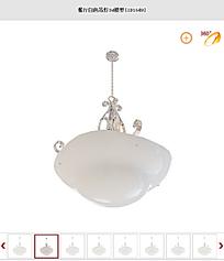 餐厅白色吊灯3d模型