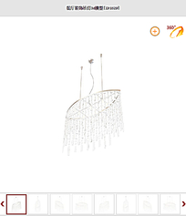 餐厅装饰吊灯3d模型