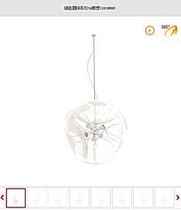 创意圆球吊灯3d模型