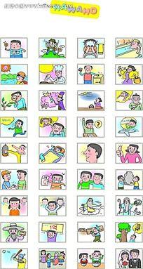 卡通人物形象集合