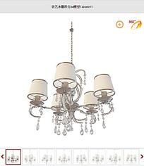 铁艺水晶吊灯3d模型