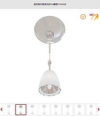 现代简约餐桌吊灯3d模型